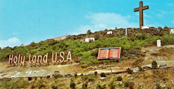 Holy Land USA