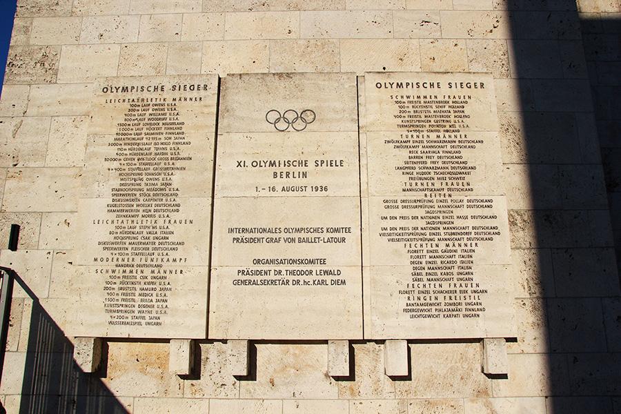 Estádio Olímpico de Berlim
